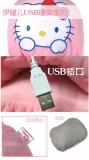 USB暖腳寶貝(Hello kitty)