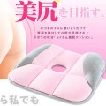 日本瑜珈名人『後藤有美』推薦COGIT神奇低反彈美臀坐墊