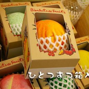 水果點心造型毛巾