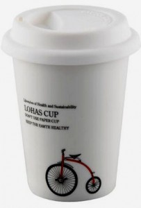 BELLA HOUSE 環保雙層陶瓷隔熱杯 - 自行車