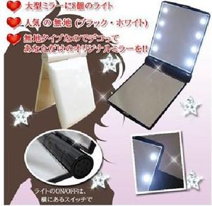 LED化妝鏡(8顆LED)