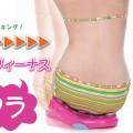 『日本超夯』美臀瘦腰坐墊
